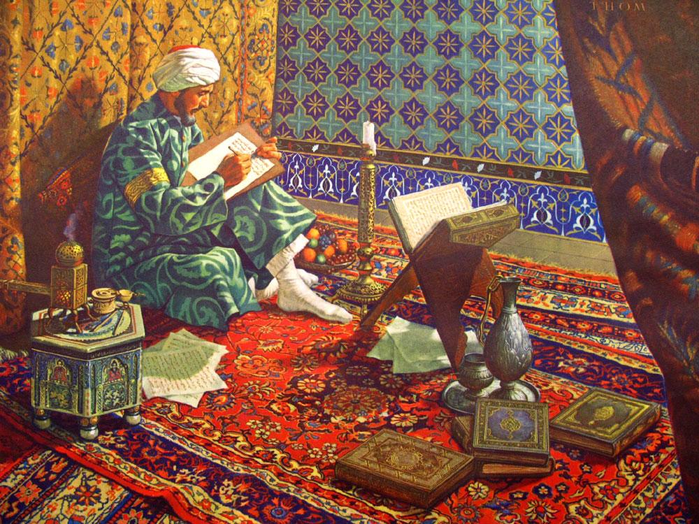 Ibn Sina - Avicenna